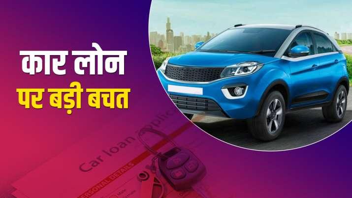 एसबीआई का नया कार लोन...- India TV Paisa
