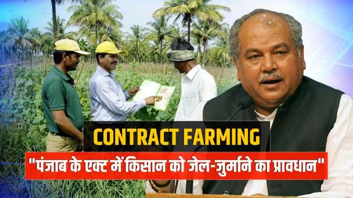 पंजाब के...- India TV Paisa