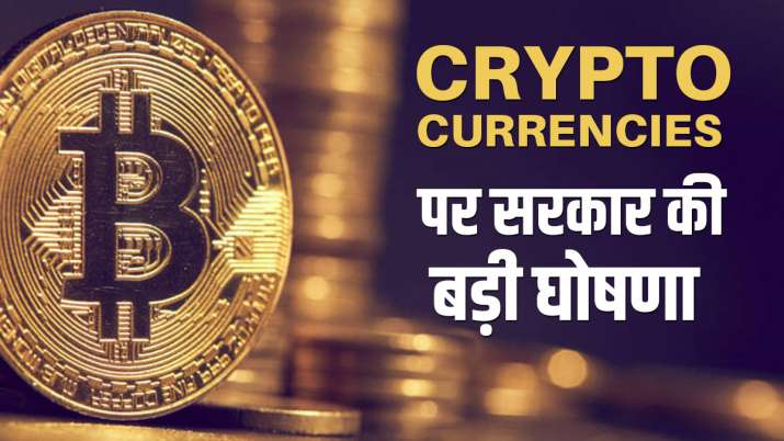 Bitcoin price on record high, Modi government announced to bring bill on bitcoin cryptocurrency soon- India TV Paisa