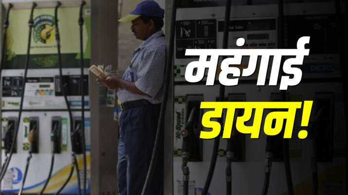 तेल का हाहाकार!...- India TV Paisa