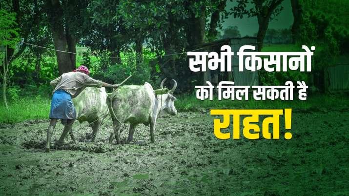 Farmers- India TV Paisa