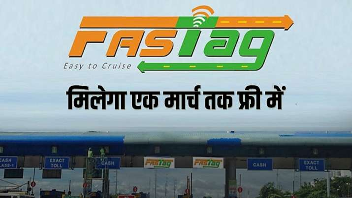 Here's how to get free FASTag at toll plazas till March 1- India TV Paisa