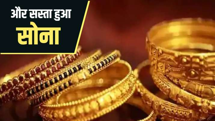 Gold price again dropped check new city wise per gram rate list- India TV Paisa