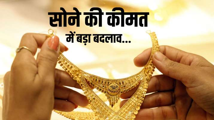 Gold prices again jump today check new major cities rate list - India TV Paisa