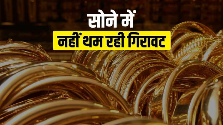 Gold Price decreased again today Best time to buy check rate list- India TV Paisa