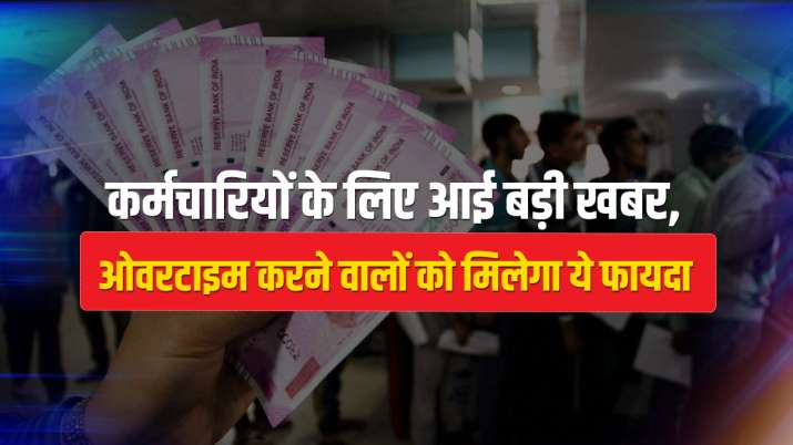 New Labour Laws: Big news for employees regarding overtime- India TV Paisa