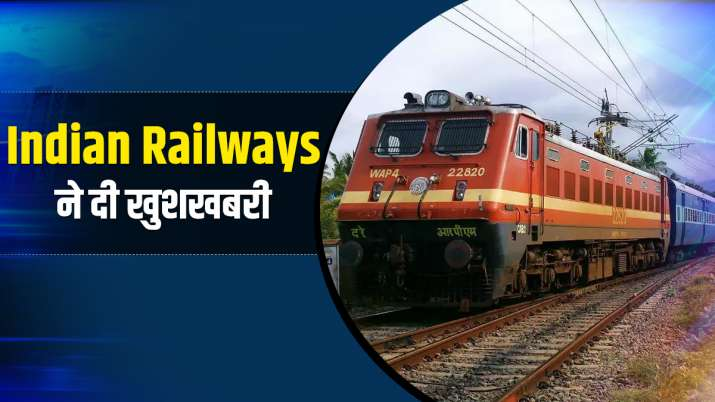 Indian Railways plans to improve its operating ratio soon- India TV Paisa