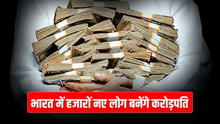 India may become Asian superpower, ultra-high networth individuals to rise 11,198 in 5 years in Indi- India TV Paisa