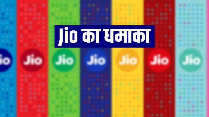 Jio का बड़ा ऐलान, 2 साल तक Free मिलेगी सभी सेवाएं और फोन- India TV Paisa