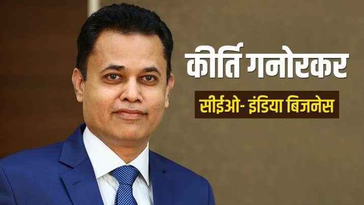 Kirti Ganorkar, CEO – India Business- India TV Paisa