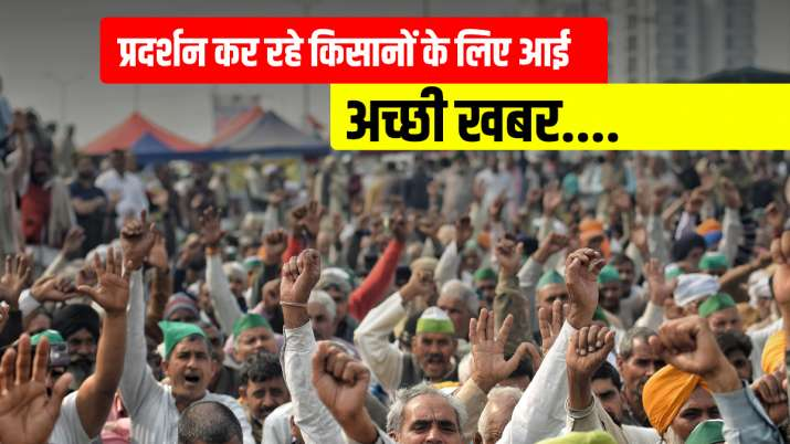 debt restructuring scheme for punjab farmers who defaulted in repaying loans- India TV Paisa