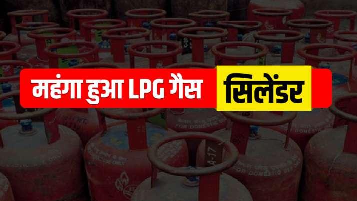बजट के बाद LPG ग्राहकों को बड़ा झटका, आज से गैस सिलेंडर के दाम में जोरदार वृद्धि- India TV Paisa