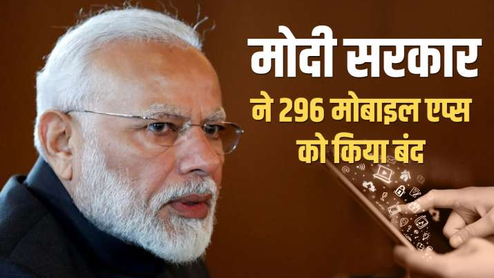 Modi Govt blocked 296 chinese mobile apps since 2014- India TV Paisa
