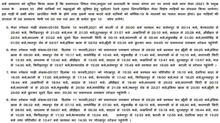 North Eastern Railways new special train list