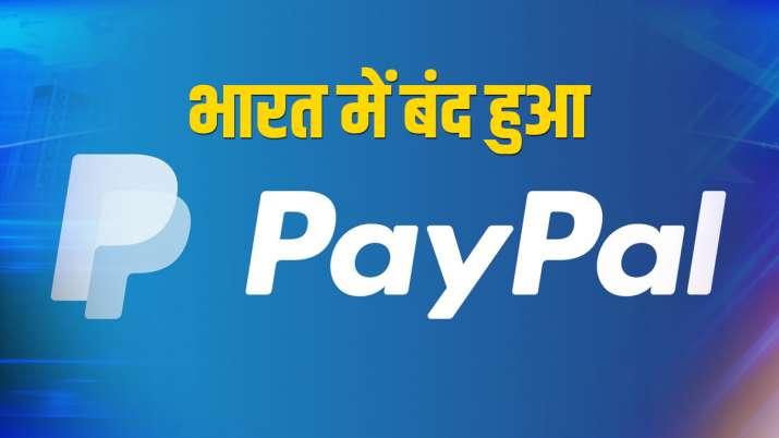 देसी Paytm के सामने नहीं...- India TV Paisa