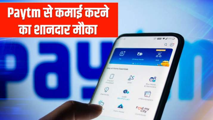 Paytm new service how to pay room rent by credit card also get 1000 rupees cashback check offer deta- India TV Paisa