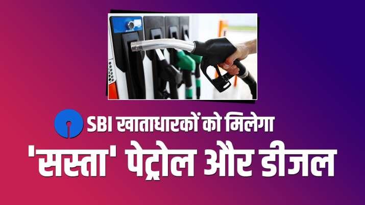 एसबीआई के ग्राहकों...- India TV Paisa