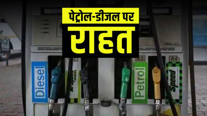 What is the price of petrol in India today? Petrol and Diesel Price in Delhi Rajasthan Bhopal Jaipur- India TV Paisa