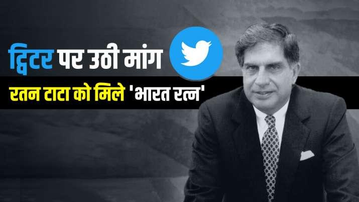 Tata- India TV Paisa