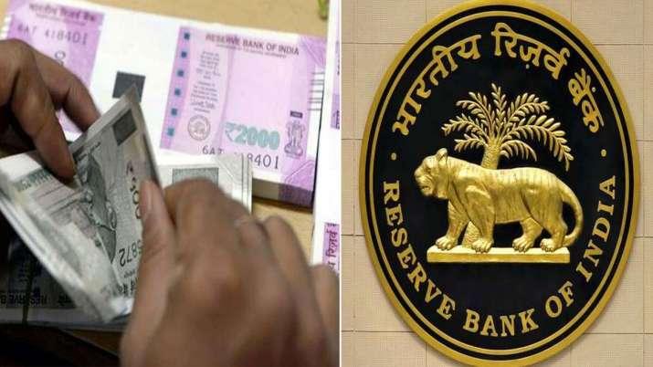 RBI ने इस बड़े बैंक से पैसे निकालने पर लगाई 6 महीने की रोक, आपका बैंक अकाउंट इस बैंक में तो नहीं- India TV Paisa