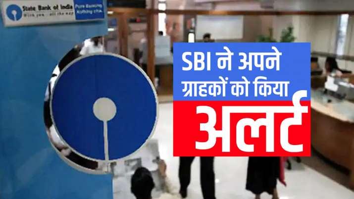 sbi consumers alert  link your aadhaar card to SBI account to get benefits see details- India TV Paisa