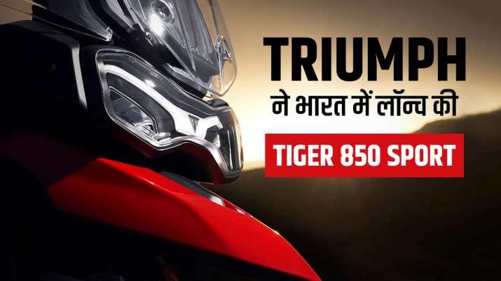 TriumphIndiaOfficial- India TV Paisa