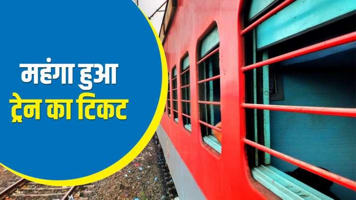 महंगा हुआ ट्रेन का...- India TV Paisa