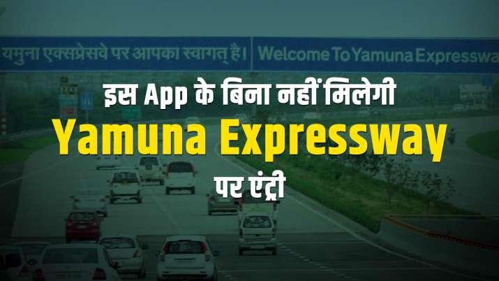 yamuna Expressway- India TV Paisa