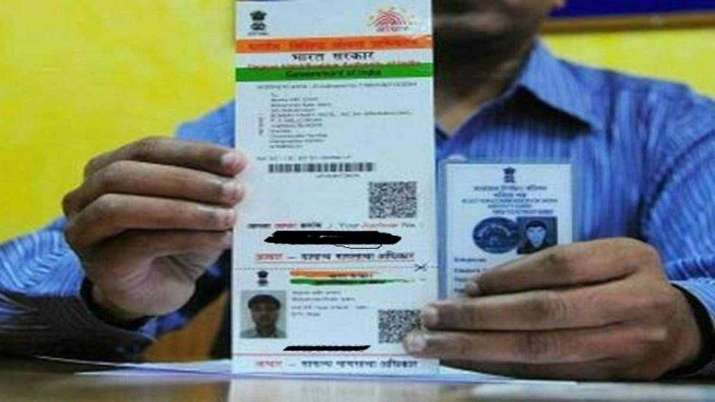 Aadhaar will be linked with voter ID card see details and process- India TV Paisa