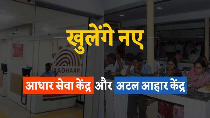 15 रुपये में खाना और घर...- India TV Paisa