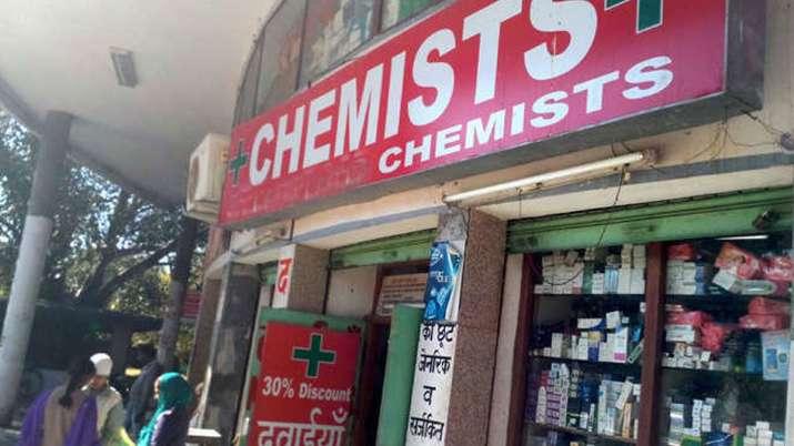 ऑनलाइन दवा कारोबार...- India TV Paisa