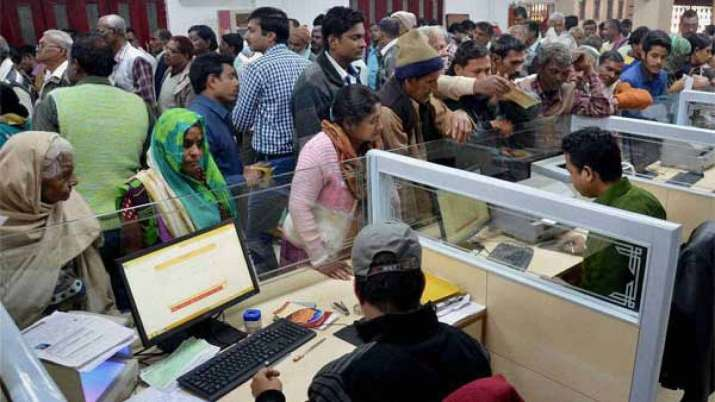 Have a savings account in this bank, Get ready to pay on cash deposit, withdrawal from April 1- India TV Paisa