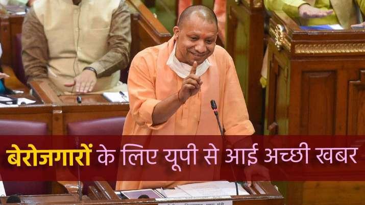 यूपी की योगी सरकार को...- India TV Paisa
