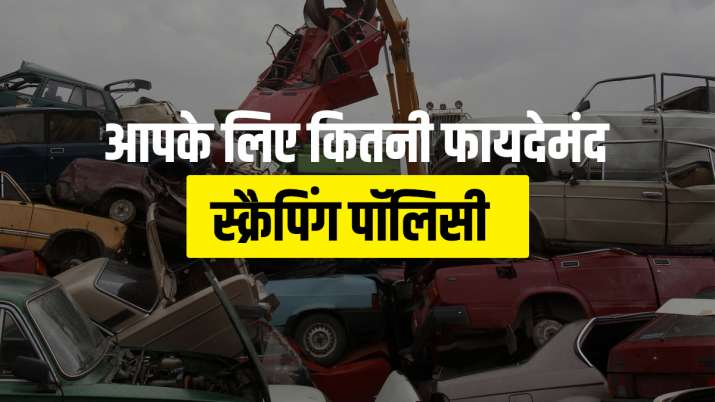 Vehicle scrapping policy, customer, auto company, pollution, nitin Gadkari, Incentives, profit, cost- India TV Paisa