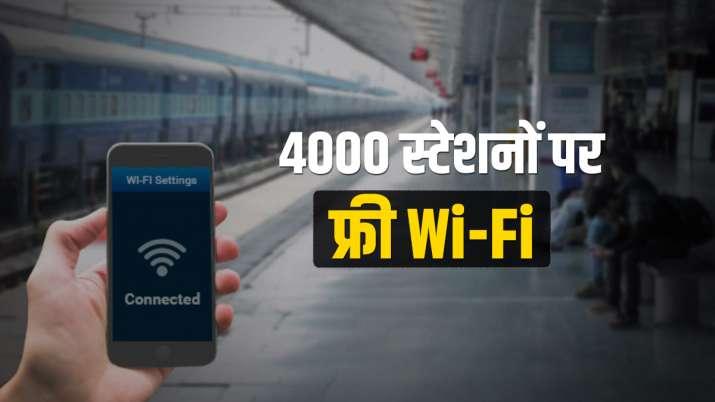 रेलवे ने यात्रियों...- India TV Paisa