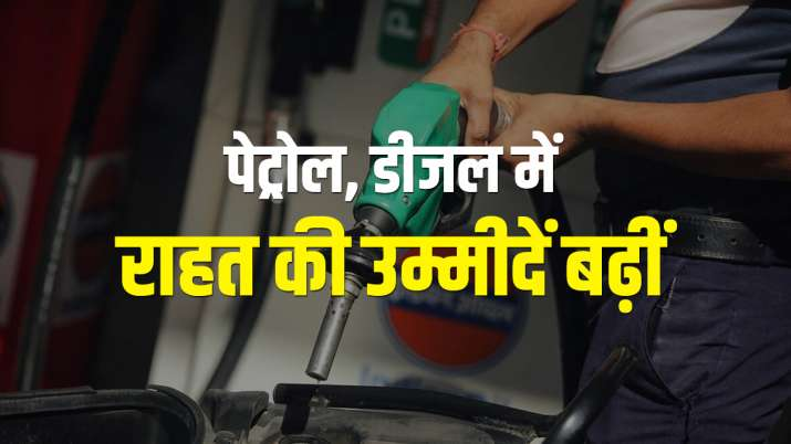 कच्चे तेल में गिरावट...- India TV Paisa