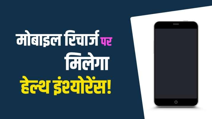 Vi Vodafone Idea- India TV Paisa