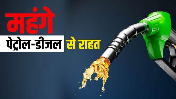 Latest Good News No change in petrol diesel price in Delhi Mumbai Patna Jaipur Lucknow crude oil पेट- India TV Paisa
