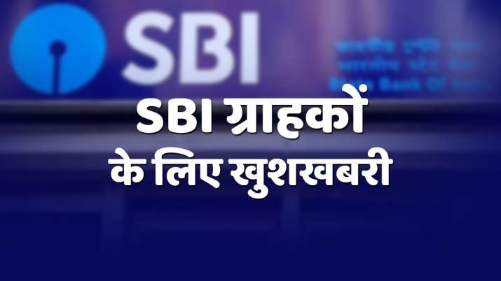 SBI offer money to go holiday and get married to customers how to apply avail this scheme details- India TV Paisa
