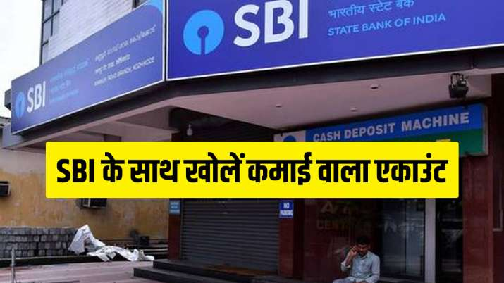 how to open demat trading account on sbi yono check eligibiity features interest rate discount benef- India TV Paisa