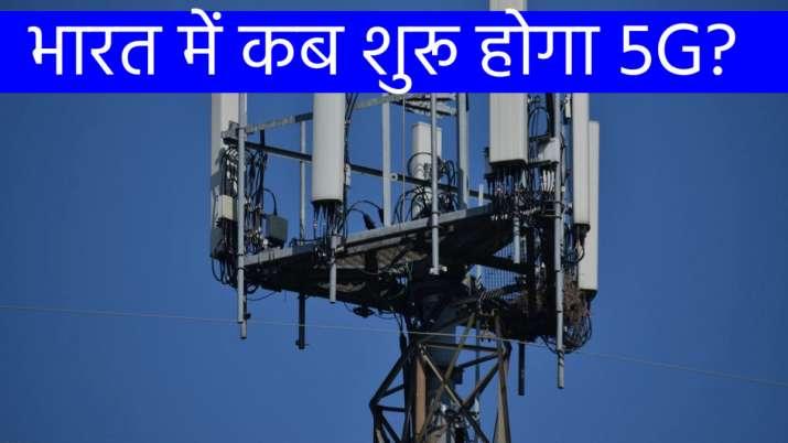 भारत में तीन माह में...- India TV Paisa