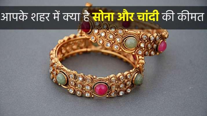 Gold Rate: सोना और चांदी का...- India TV Paisa