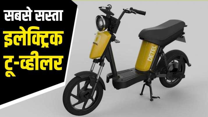 डीटेल ने लॉन्च किया...- India TV Paisa