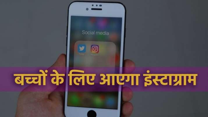 Instagram- India TV Paisa