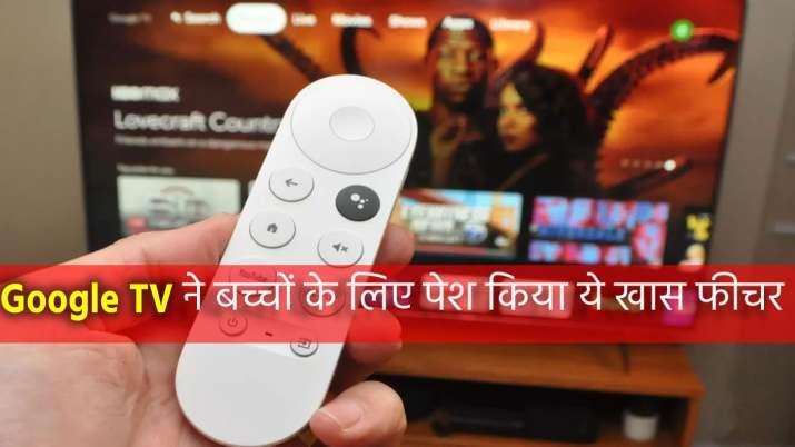 Google TV- India TV Paisa