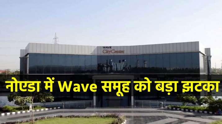 नोएडा प्राधिकरण ने...- India TV Paisa