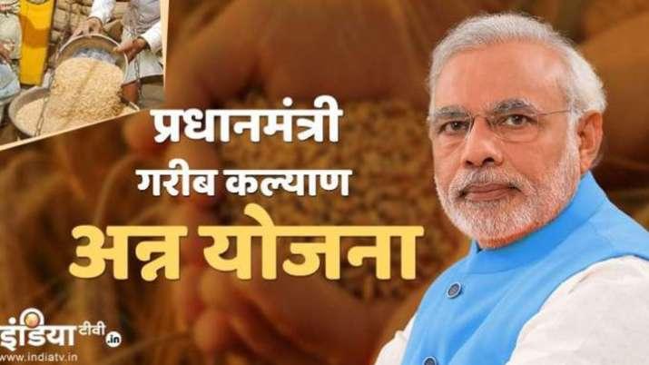 मोदी सरकार फ्री में...- India TV Paisa