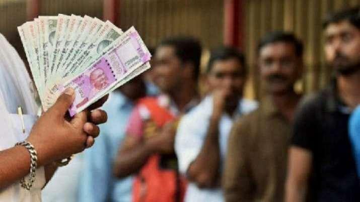 इकोनॉमी को झटका, 59 साल में पहली बार न्यूनतम हुई कर्ज वृद्धि- India TV Paisa