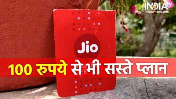 Jio, Vi और Airtel के ये प्लान...- India TV Paisa