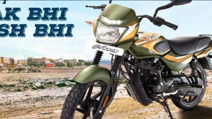 Bajaj Auto launches Bajaj CT110X priced at Rs 55,494- India TV Paisa